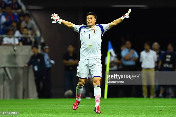 Eiji Kawashima of Japan in action during the 2018 FIFA World Cup Asian Qualifier second round match between Japan and Singapore at Saitama Stadium on...