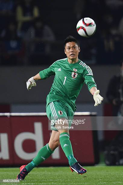 Eiji Kawashima of Japan in action during the international friendly match between Japan and Uzbekistan at Ajinomoto Stadium on March 31 2015 in Tokyo...