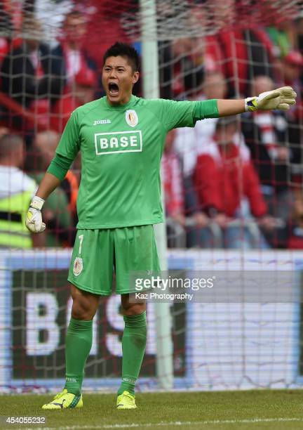 Eiji Kawashima of Liege in action during the Belgium Jupilar League match between Standard de Liege and Westerlo at Stade Maurice Dufrasne on August...