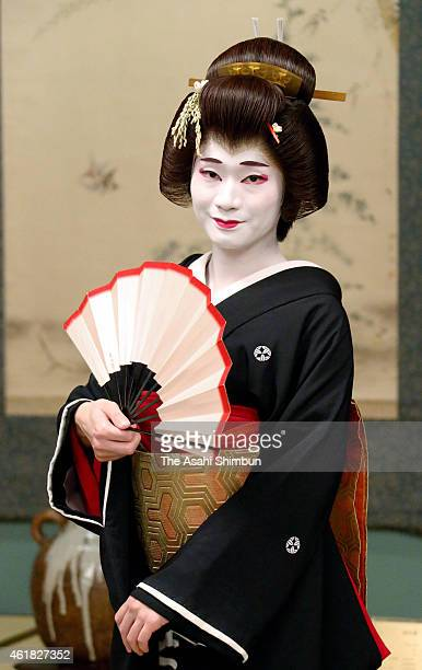 Geisha House Stock Photos And Pictures Getty Images