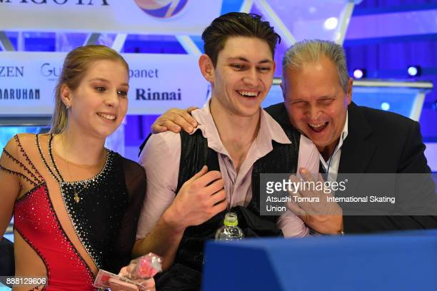 Ekaterina Alexandrovskaya and Harley Windsor of Austria react after competing at the kiss and cry after the Junior pairs free skating during the ISU...