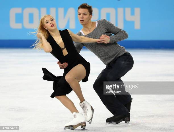 ekaterina bobrova - photo #16