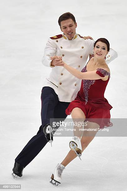 Ekaterina Bobrova and Dmitri Soloviev of Russia compete in the Ice dance free dance during the day three of the NHK Trophy ISU Grand Prix of Figure...
