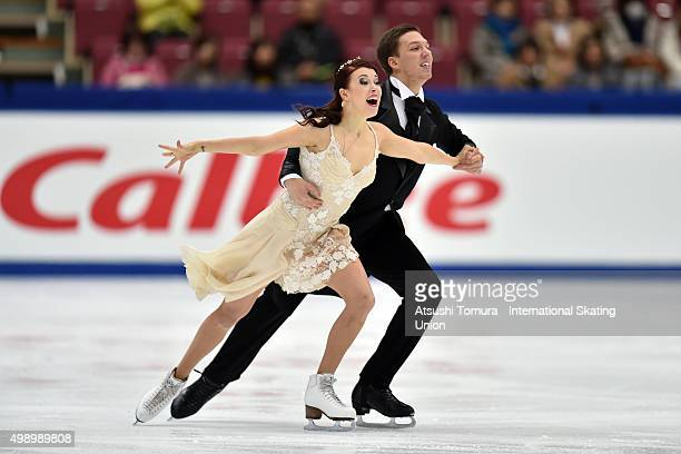 Ekaterina Bobrova and Dmitri Soloviev of Russia perform during the Ice dance short dance on day two of the NHK Trophy ISU Grand Prix of Figure...