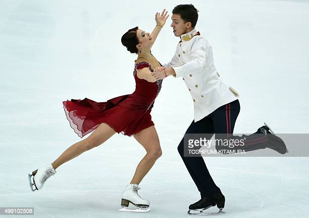Ekaterina Bobrova and Dmitri Soloviev of Russia perform during the ice dance free dance at the ISU Grand Prix figure skating NHK Trophy in Nagano on...