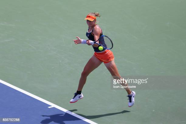 Ekaterina Makarova hits a forrehand during the Western Southern Open at the Lindner Family Tennis Center in Mason Ohio on August 18th 2017
