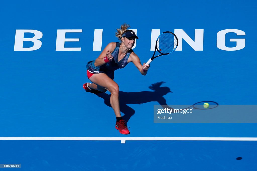 Ekaterina Makarova of Russia returns a shot against Maria Sharapova of Russia during the women's singles second round on day four of 2017 China Open at the China National Tennis Centre on October 3, 2017 in Beijing, China.