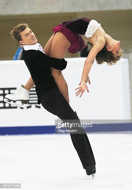Ekaterina Riazanova and Ilia Tkachenko of Russia skates in the Ice Dance Free Dance during ISU Rostelecom Cup of Figure Skating 2013 on November 23...