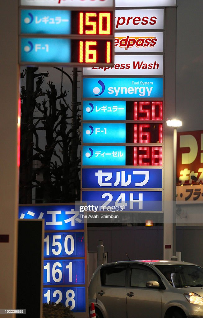 Electric signs of a service station displays over 150 Japanese yen per liter for gasoline on February 20, 2013 in Tokyo, Japan. The soar continues due to lower yen and hike in crude oil prices.