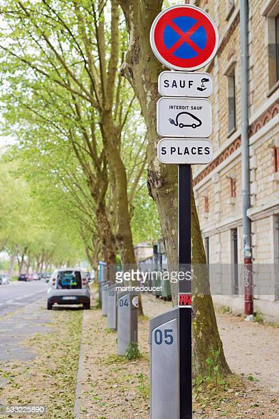 Electrical charging station street sign in Bordeaux, France.