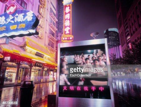 Electronic display at Nanjing road in Shanghai. : Stock Photo
