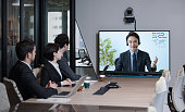 Electronic meeting concept. Teleconference. Video conference.