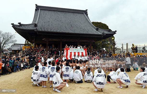 Elementary school boys join the kids version of the event at the Hadaka Matsuri or Naked Festival at Saidaiji Temple on February 21 2015 in Okayama...