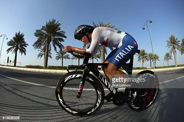 Qatari Women Stock Photos and Pictures