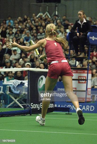 Elena Dementieva during WTA 2006 Toray Pan Pacific Open Singles Main Final against Martina Hingis at Tokyo Metropolitan Gymnasium on 5th February...
