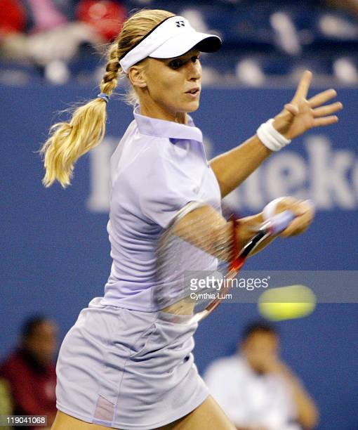 Elena Dementieva in a rain delayed match that started at 130pm and ended at 830pm at the 2003 US Open fourth round women's singles on September 1...