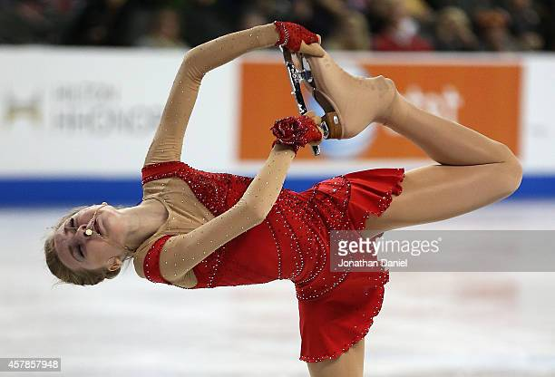 Elena Radionova competes in the Ladies Short Program during the 2014 Hilton HHonors Skate America competition at the Sears Centre Arena on October 25...