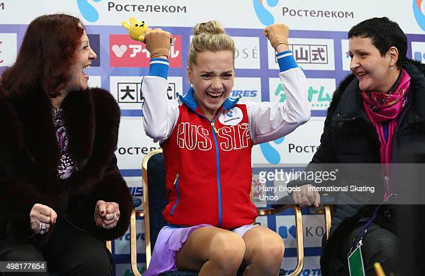 Elena Radionova of Russia celebrates after winning the Ladies Free Skating competition on day two of the Rostelecom Cup ISU Grand Prix of Figure...