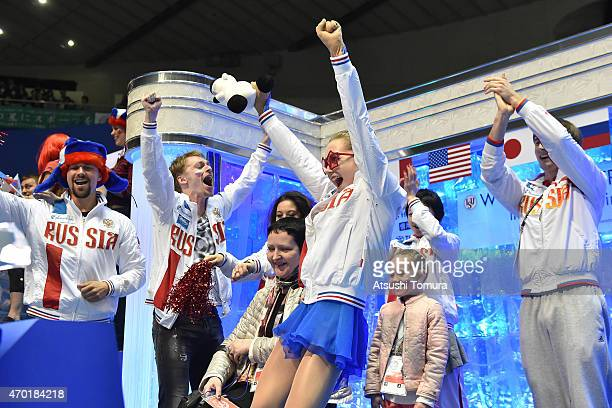 Elena Radionova of Russia celebrates with teammates in the ladies free skating during the day three of the ISU World Team Trophy at Yoyogi National...