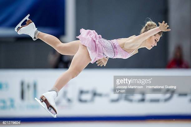 Elena Radionova of Russia competes during Ladies Free Skating on day two of the Rostelecom Cup ISU Grand Prix of Figure Skating at Megasport Ice...