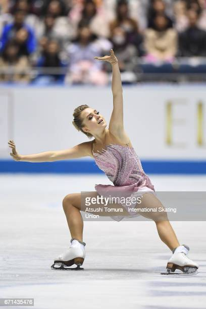 Elena Radionova of Russia competes in the Ladies free skating during the 3rd day of the ISU World Team Trophy 2017on April 22 2017 in Tokyo Japan