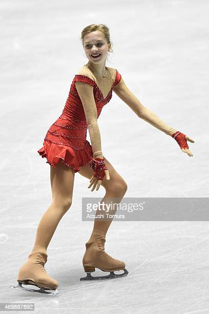 Elena Radionova of Russia competes in the Ladie's Short Program during the day one of the ISU World Team Trophy at Yoyogi National Gymnasium on April...
