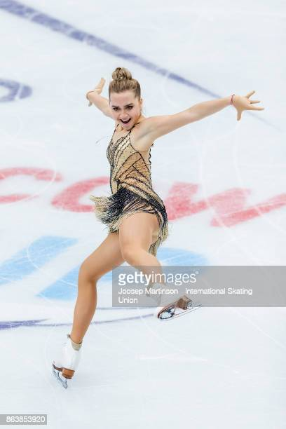 Elena Radionova of Russia competes in the Ladies Short Program during day one of the ISU Grand Prix of Figure Skating Rostelecom Cup at Ice Palace...