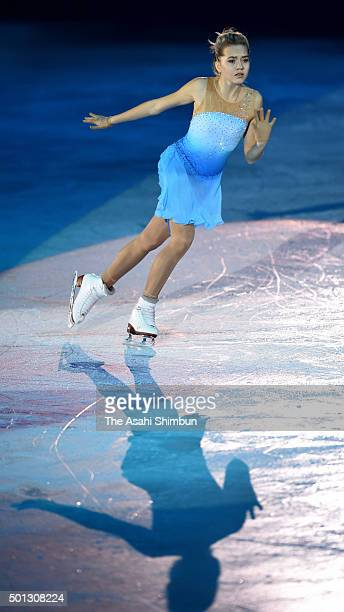 Elena Radionova of Russia performs at an exhibiton gala on day 4 of the ISU Junior Senior Grand Prix of Figure Skating Final at the Barcelona...