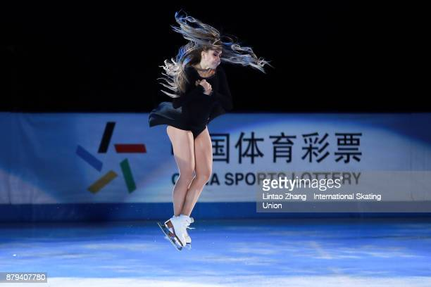 Elena Radionova of Russia performs during the 2017 Shanghai Trophy Exhibition at the Oriental Sports Center on November 26 2017 in Shanghai China