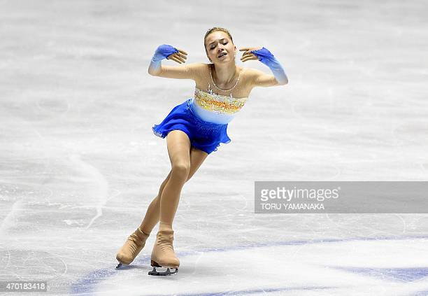 Elena Radionova of Russia performs during the free skating in the women's singles event at the ISU World Team Trophy figure skating competition in...