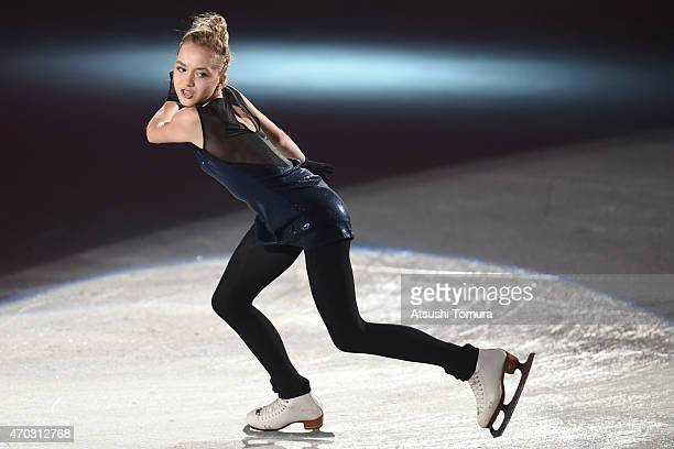 Elena Radionova of Russia performs her routine in the exhibition on the day four of the ISU World Team Trophy at Yoyogi National Gymnasium on April...