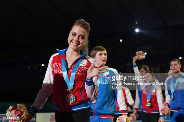 Elena Radionova of Russia smiles during the 3rd day of the ISU World Team Trophy 2017on April 22 2017 in Tokyo Japan