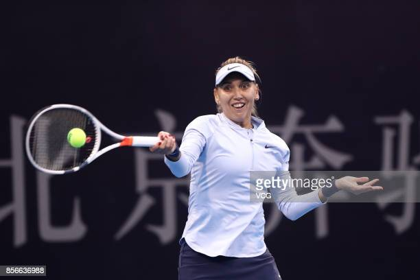 Elena Vesnina of Russia competes during the Women's singles second round match against Magda Linette of Poland on day three of the 2017 China Open on...