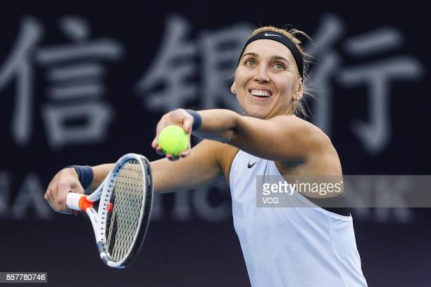 Elena Vesnina of Russia serves during the Women's singles thrid round match against Elina Svitolina of Ukraine on day six of the 2017 China Open at...