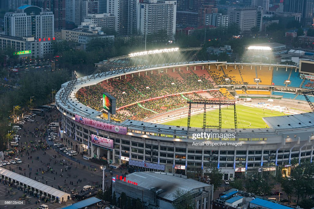 Elevated View of Beijing Workers' Stadium at night