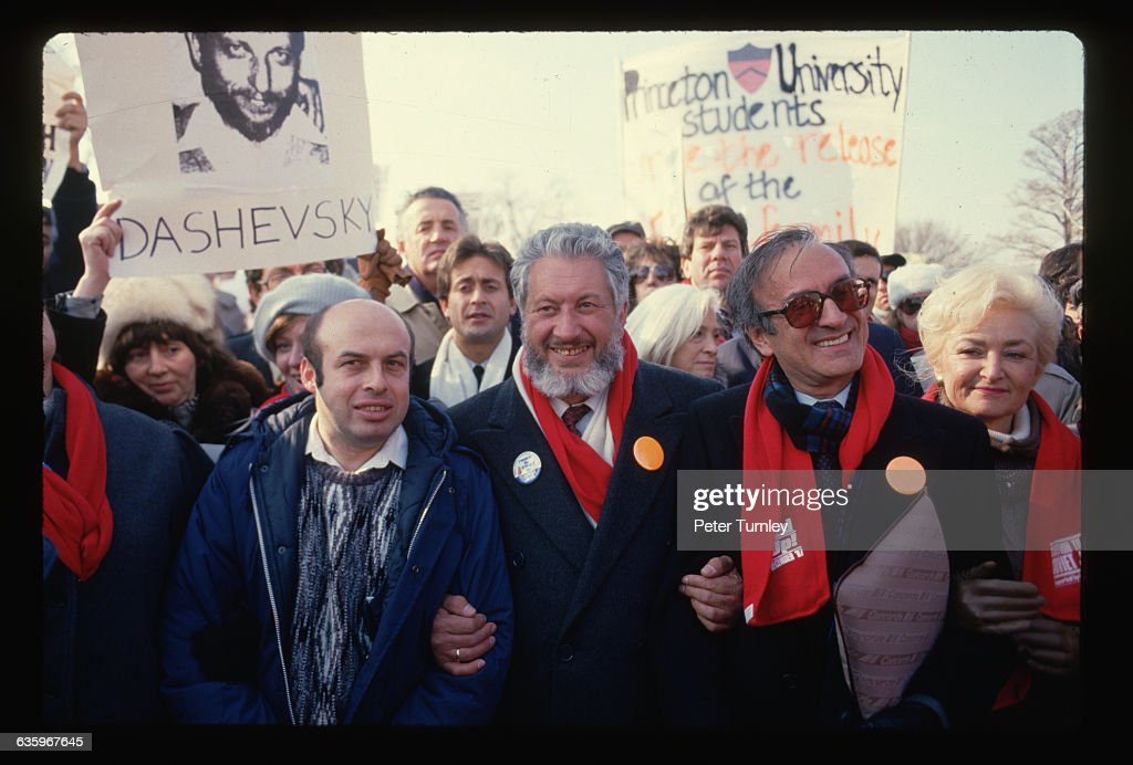 Elie Wiesel and Natan Sharansky, separated by an unidentified bearded man, at a demonstration concerning the treatment of Soviet Jews.