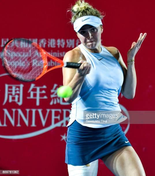 Elina Svitolina in action during the Prudential Hong Kong Tennis Open 2017 match between Elina Svitolina of Ukraine and Zarina Diyas of Kazakhstan at...