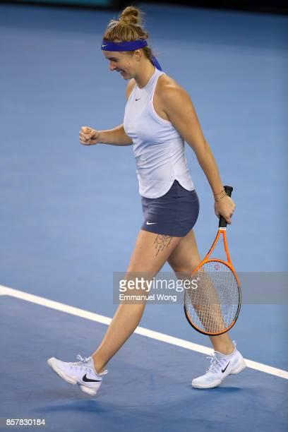 Elina Svitolina of Ukraine celebrates after winning the Women's singles thrid round match against Elena Vesnina of Russia on day six of the 2017...