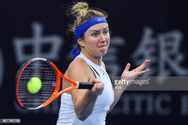 Elina Svitolina of Ukraine returns a shot during the Women's singles thrid round match against Elena Vesnina of Russia on day six of the 2017 China...
