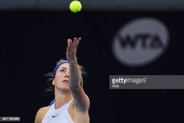 Elina Svitolina of Ukraine serves during the Women's singles thrid round match against Elena Vesnina of Russia on day six of the 2017 China Open at...