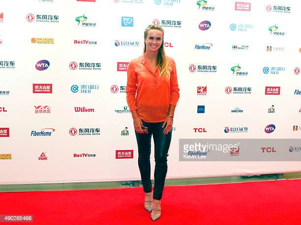 Elina Svitolina poses for a picture at the red carpet at Wanda Realm Hotel on September 27 2015 in Wuhan China