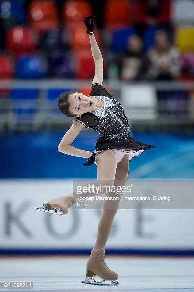 Elizabet Tursynbaeva of Kazakhstan competes during Ladies Short Program on day one of the Rostelecom Cup ISU Grand Prix of Figure Skating at...