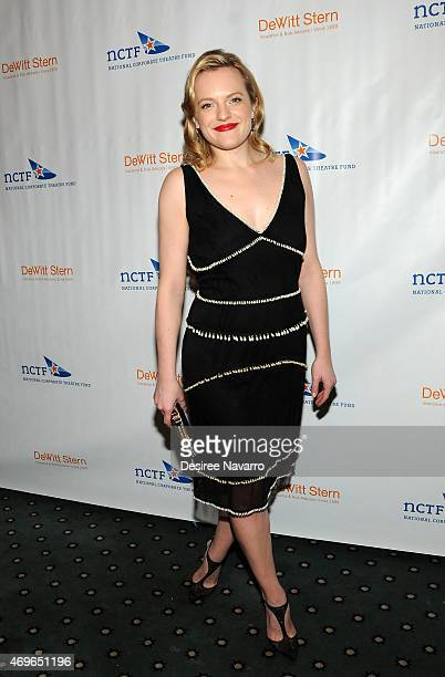 Elizabeth Moss attends National Corporate Theatre Fund's 2015 Chairman's Awards Gala at The Pierre Hotel on April 13 2015 in New York City