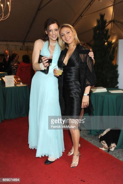 Elizabeth Woolworth and Lindsay Malen attend THE NEW YORK BOTANICAL GARDEN Antique Garden Furniture Show Preview Party Collectors Plant Sale at New...