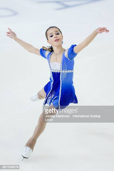Elizaveta Nugumanova of Russia competes during the Junior Ladies Free Skating on day three of the ISU Junior Grand Prix of Figure Skating on...