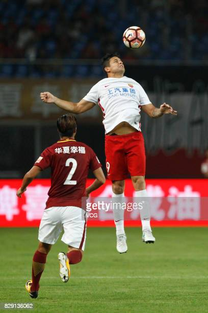 Elkeson of Shanghai SIPG heads the ball during the 21st round match of 2017 China Super League between Hebei China Fortune FC and Shanghai SIPG FC at...