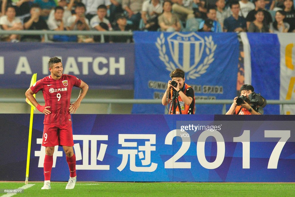 Jiangsu Suning v Shanghai SIPG - AFC Champions League Round Of 16