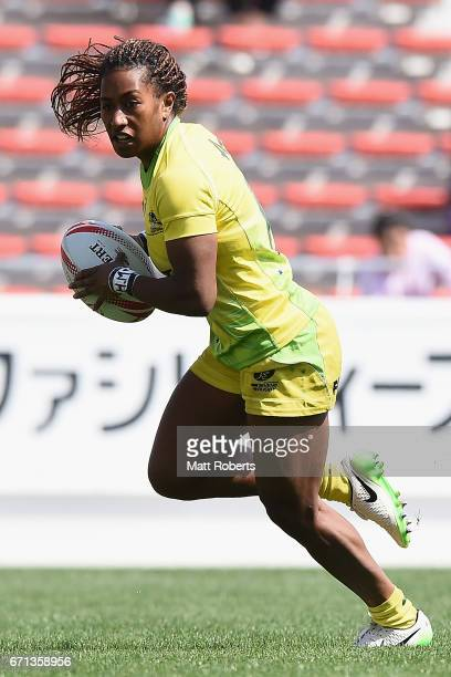 Ellia Green of Australia runs with the ball during the HSBC World Rugby Women's Sevens Series 2016/17 Kitakyushu pool match between Australia and...