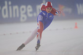 Ellia Smeding of Great Britain competes in the ladies 1500m race during day 2 the ISU Junior World Cup Speed Skating Groningen on November 15 2015 in...