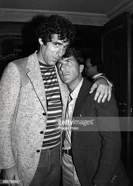 Elliott Gould and Dustin Hoffman circa 1979 in New York City